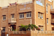 Hotel Basant Inn, Hotels in Jodhpur