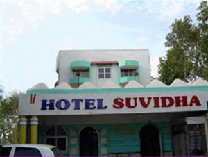 Hotel Suvidha, Shirdi hotel