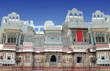 Hotel Shree Jagdish Mahal, Hotels in Udaipur